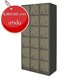 ZINGULAR ตู้ล็อกเกอร์เหล็ก รุ่น ZLK-6118 18 ประตู สีเทาสลับ