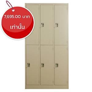 METAL PRO ตู้ล็อกเกอร์ MET-6106N 6 ประตู สีครีม