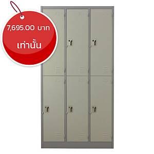 METAL PRO ตู้ล็อกเกอร์ MET-6106N 6 ประตู สีเทาสลับ
