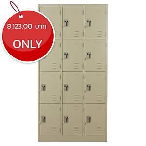 METAL PRO MET-6112N Steel Locker 12 Doors Cream