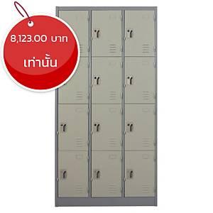 METAL PRO ตู้ล็อกเกอร์ MET-6112N 12 ประตู สีเทาสลับ