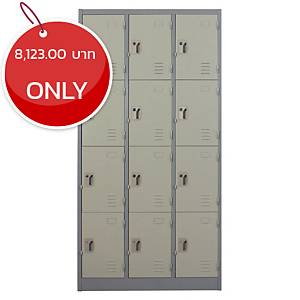 METAL PRO MET-6112N Steel Locker 12 Doors Grey
