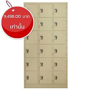 METAL PRO ตู้ล็อกเกอร์ MET-6118N 18 ประตู สีครีม