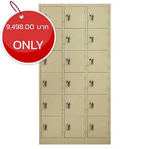 METAL PRO MET-6118N Steel Locker 18 Doors Cream