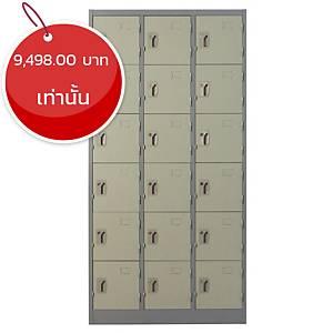 METAL PRO ตู้ล็อกเกอร์ MET-6118N 18 ประตู สีเทาสลับ