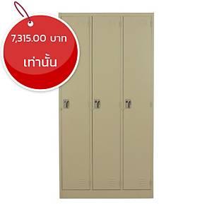 METAL PRO ตู้ล็อกเกอร์ MET-6103N 3 ประตู สีครีม