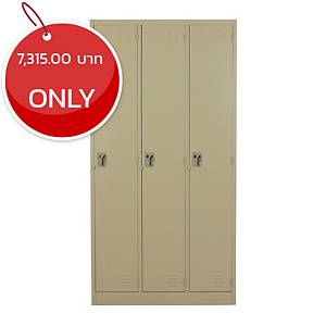METAL PRO MET-6103N Steel Locker 3 Doors Cream