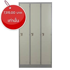 METAL PRO ตู้ล็อกเกอร์ MET-6103N 3 ประตู สีเทาสลับ