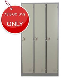 METAL PRO MET-6103N Steel Locker 3 Doors Grey