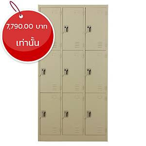 METAL PRO ตู้ล็อกเกอร์ MET-6109N 9 ประตู สีครีม