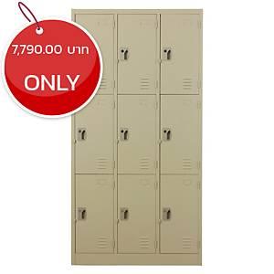 METAL PRO MET-6109N Steel Locker 9 Doors Cream