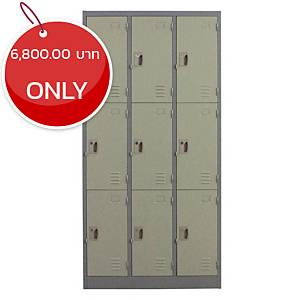 METALPRO MET-6109N STEEL LOCKER 9 DOORS GREY