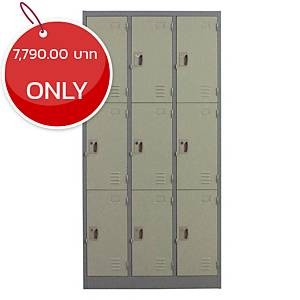 METAL PRO MET-6109N Steel Locker 9 Doors Grey