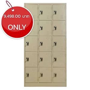 METAL PRO MET-6115N Steel Locker 15 Doors Cream