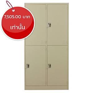 METAL PRO ตู้ล็อกเกอร์ MET-6104N 4 ประตู สีครีม