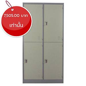 METAL PRO ตู้ล็อกเกอร์ MET-6104N 4 ประตู สีเทาสลับ